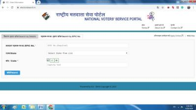How to check your name on voter's list online-2