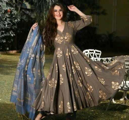 Aagam Pretty Women Kurta Sets