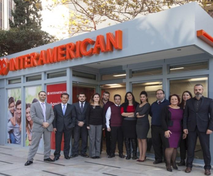 Interamerican Sales Point