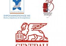 Ξηρογιαννόπουλος Generali MG Insurance Strategy