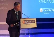 eurolife Σαρρηγεωργίου Συνάντηση Συνεργατών 17