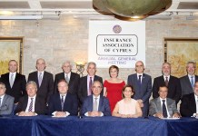 Σύνδεσμος Ασφαλιστικών Εταιρειών Κύπρου ΔΣ 2017