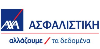 AXA-asfalistiki