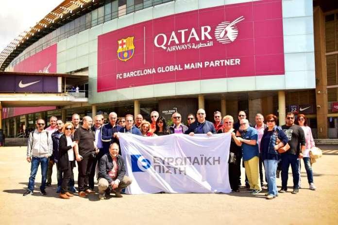 Ευρωπαϊκή Πίστη Καταλονία Camp-Nou