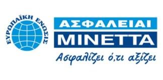 Minetta-logo