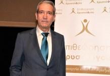Χρυσολόγου Χρήστος Εθνική
