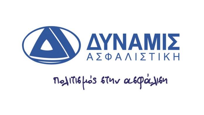 Δύναμις Ασφαλιστική λογότυπο
