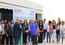 Ergo run Greece