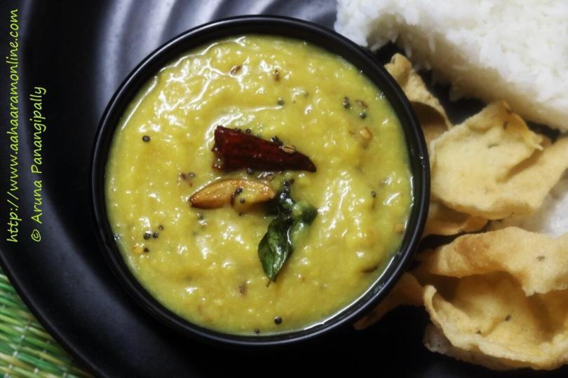 Andhra Mammidikaya Pappu