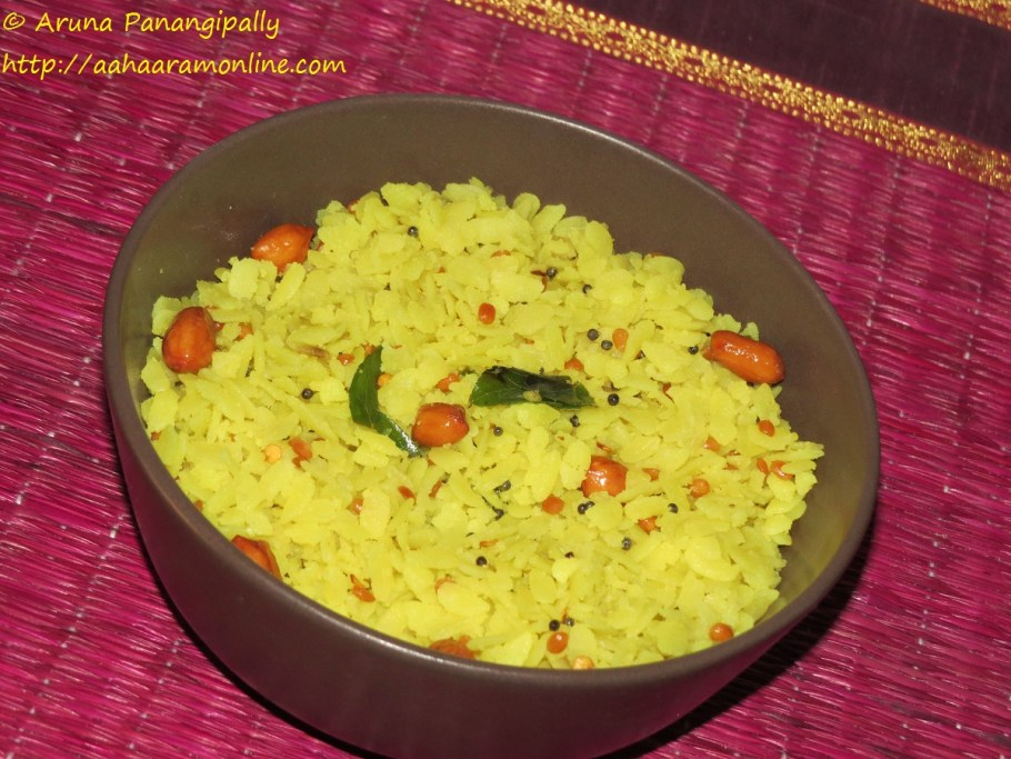 Atukula Pulihora - Andhra Style Beaten Rice with Lemon
