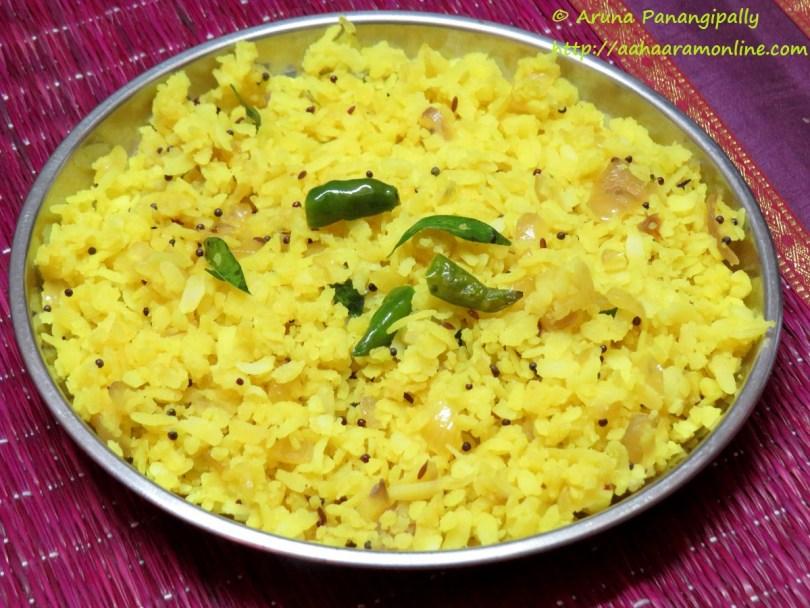 Kanda Pohe - Onion Poha - Maharashtrian Recipe