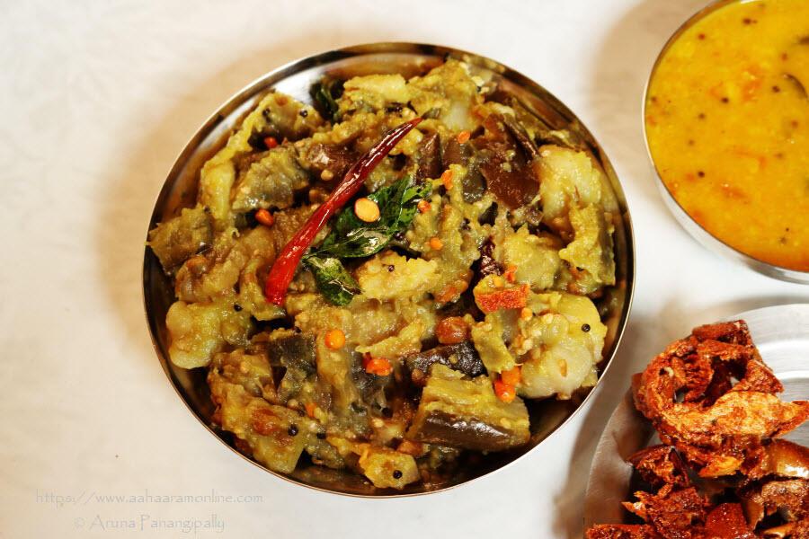Vankaya Bangala Dumpa Mudda Kura | Brinjal Potato Mash