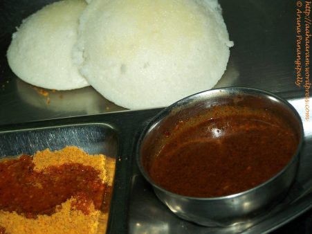 Nimmakaya Kharam with Idli