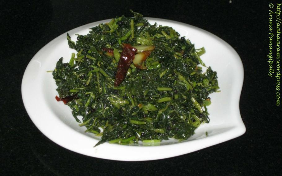 Thotakura Vepudu or Amaranth Stir Fry or Maath ki Bhaji