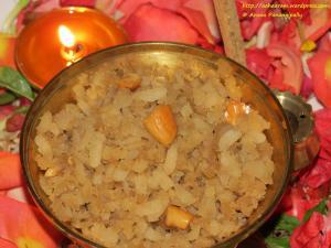Atukulu Bellam, Vella Aval, Jaggery Poha - Krishna Jayanthi Naivedyam or Gokulashtami Naivedyam