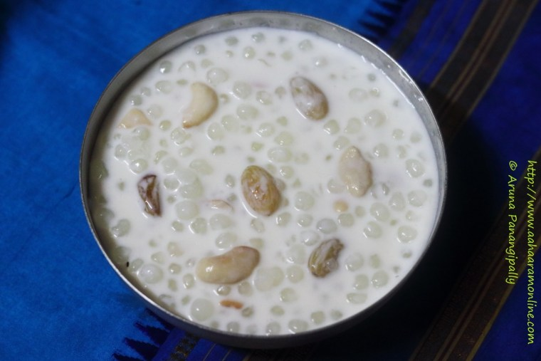 Saggubiyyam Paramannam