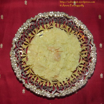 Ksheerannam is a wonderful rice and milk pudding made by cooking rice in milk.
