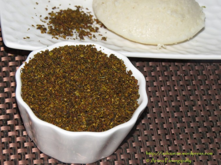 Andhra Nalla Kharam for Idli, Dosa, or Rice