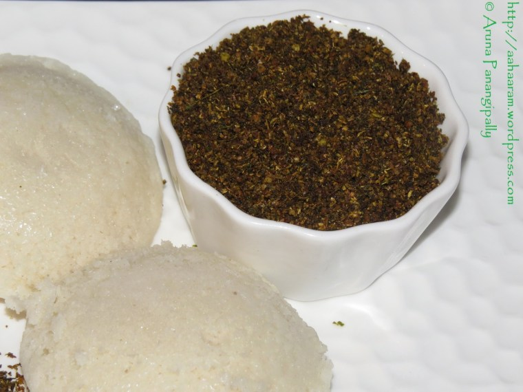 Nalla Kharam for Idli, Dosa, or Rice