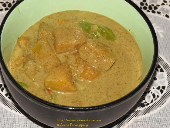 Srilankan Pumpkin Curry - Wattakka Kalu Pol