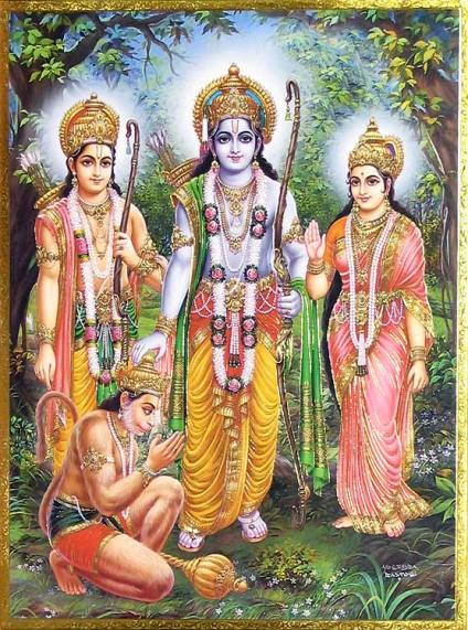 Rama with Sita, Lakshmana, and Hanuman