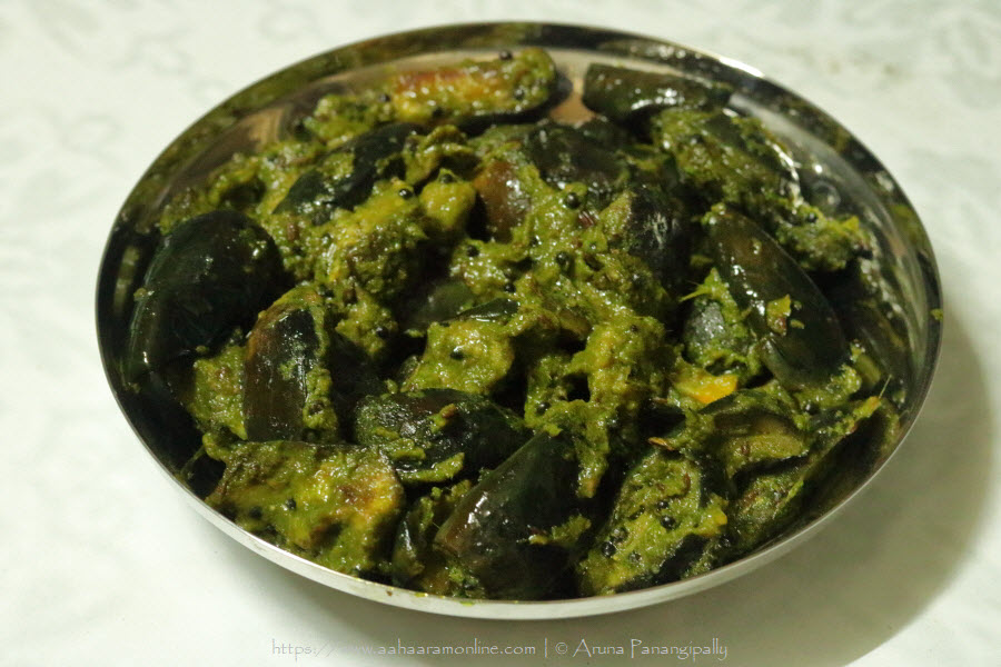 Vankaya Kothimeera Kharam | Andhra Brinjal Stir-fry with Coriander, Green Chilli and Ginger Masala