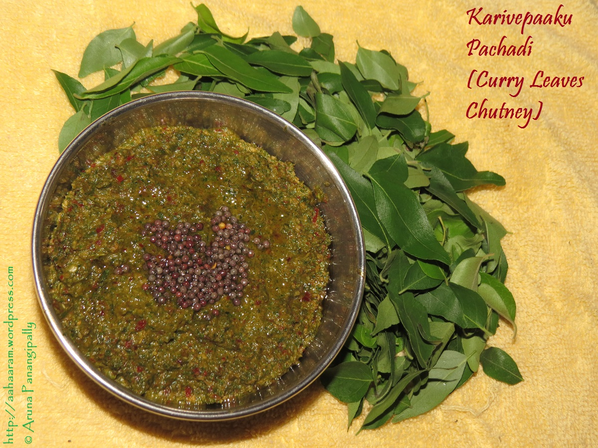 Karivepaku Pachadi - Curry Leaves Chutney