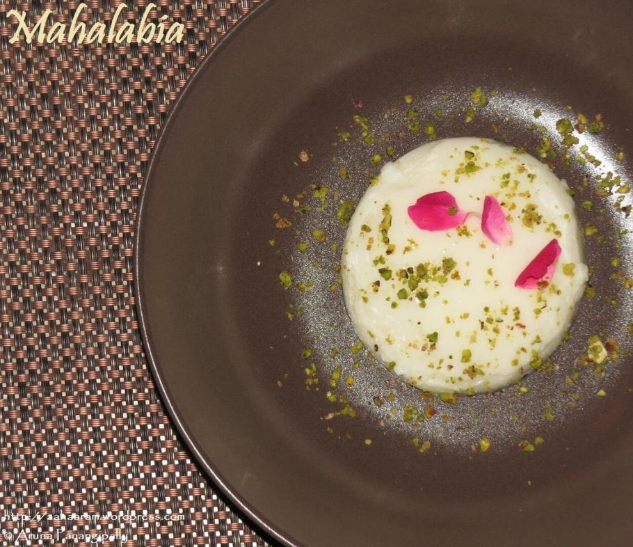 Mahalabia - Ramadan or Ramzan Special