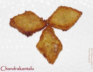 Chandrakanta | Chandrakantalu