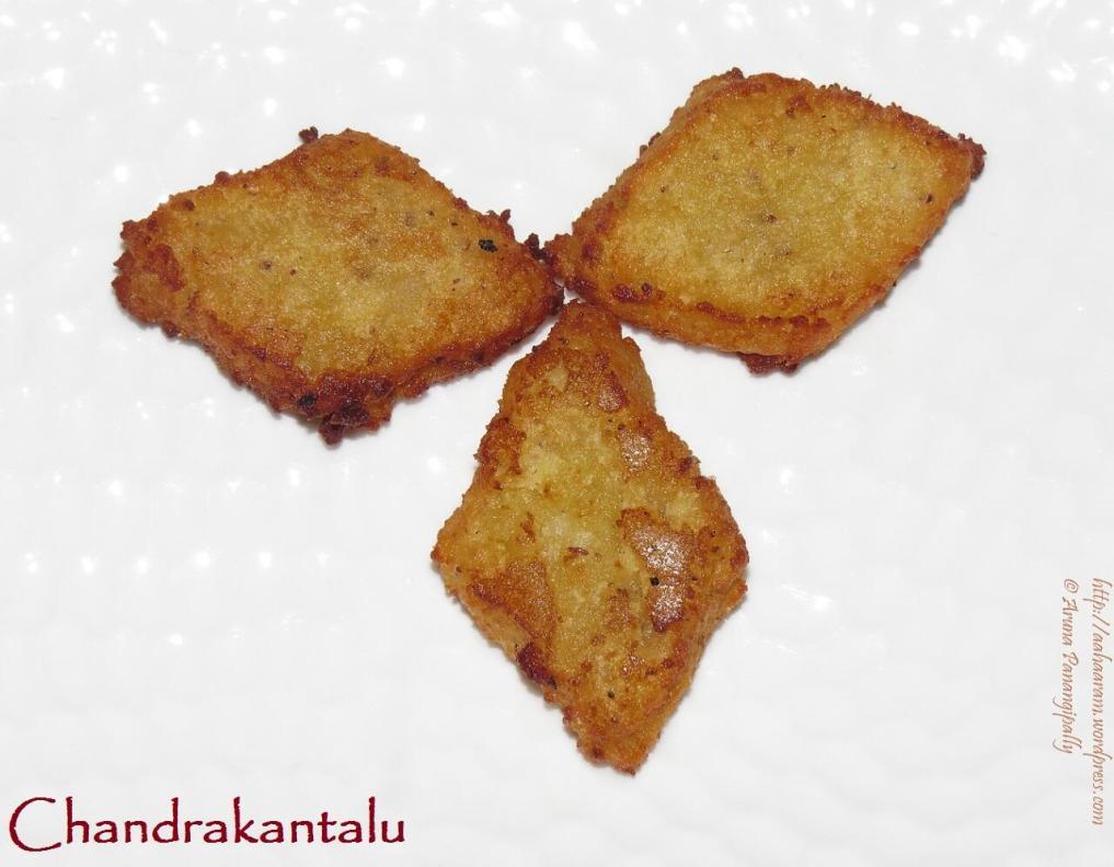 Chandrakanta or Chandrakantalu