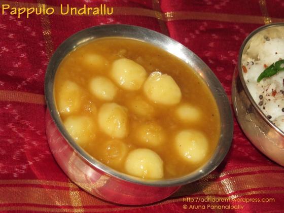 Pappulo Undrallu - Vinayaka Chavithi Naivedyam - 1