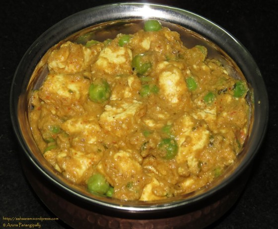 Mutter Paneer - Recipe from Everest Kitchen King Masala Box - 2
