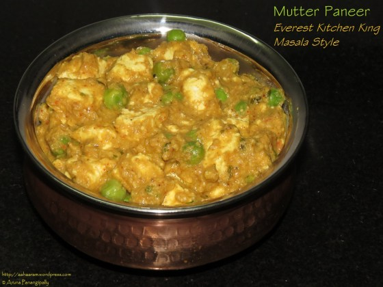 Mutter Paneer - Recipe from Everest Kitchen King Masala Box