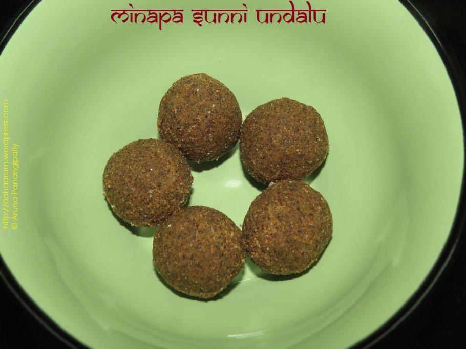 Minapa Sunni Undalu - Udad Dal Laddu - Sunnundalu