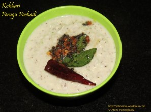 Kobbari Perugu Pachadi, Tengai Thayir Pachadi or Coconut Chutney with Yoghurt