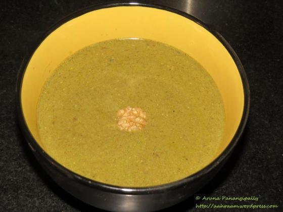 Raintha - Akhrot aur Palak Raita, Spinach, Walnut and Yogurt Dip