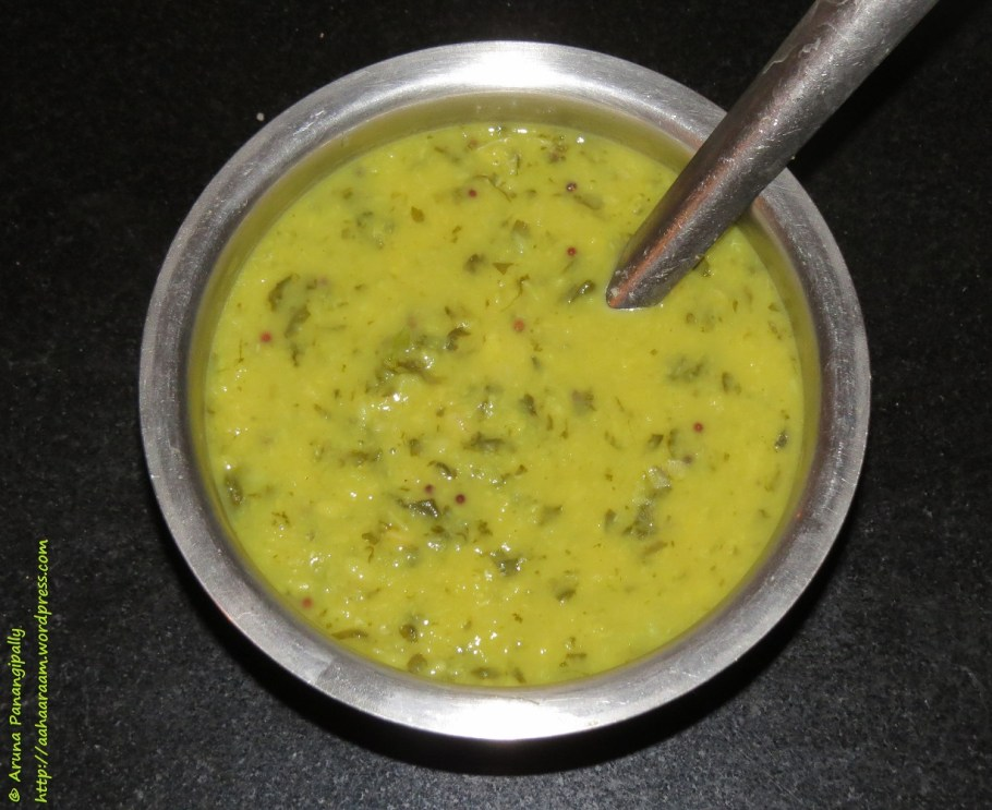 Chukka Kura Pappu - Andhra Pradesh Recipe