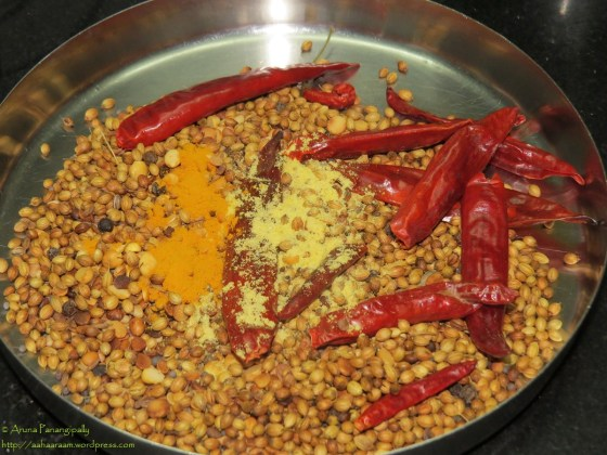 Sambar Powder - Add Turmeric and Asafoetida
