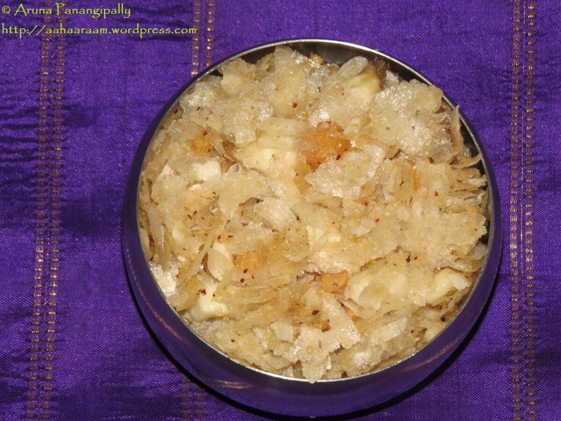 God Pohe, Godasu Phovu, Sihi Avalakki - Krishnatami Recipe