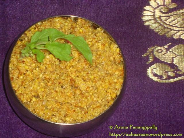 Panchakajjaya Recipe Vinayaka Chavithi or Ganesh Chaturthi Naivedyam from Udupi-Karnataka