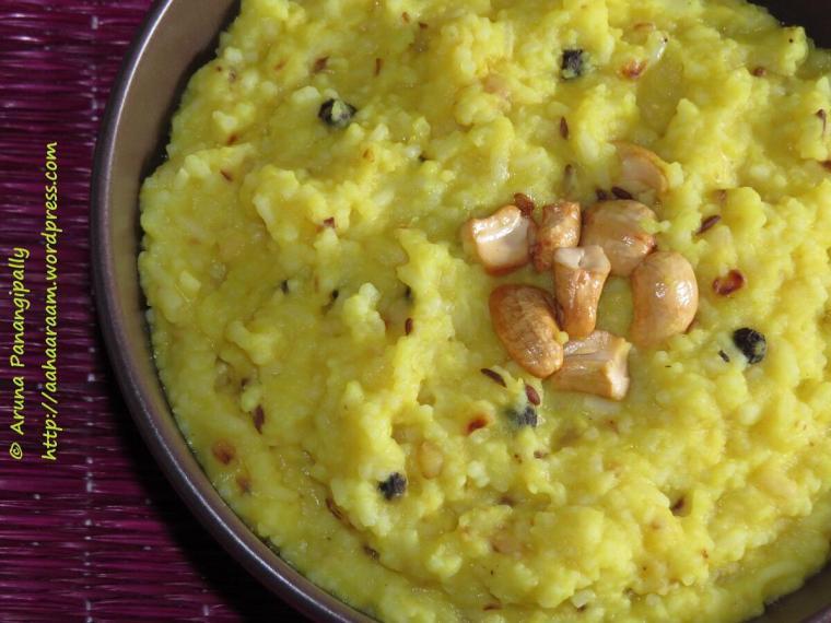 Venn Pongal or Katte Pongali
