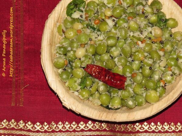 Pattani Sundal, Pattani Guggillu, or Dried Green Peas Sundal - Navratri and Varalakshmi Vratam Recipe