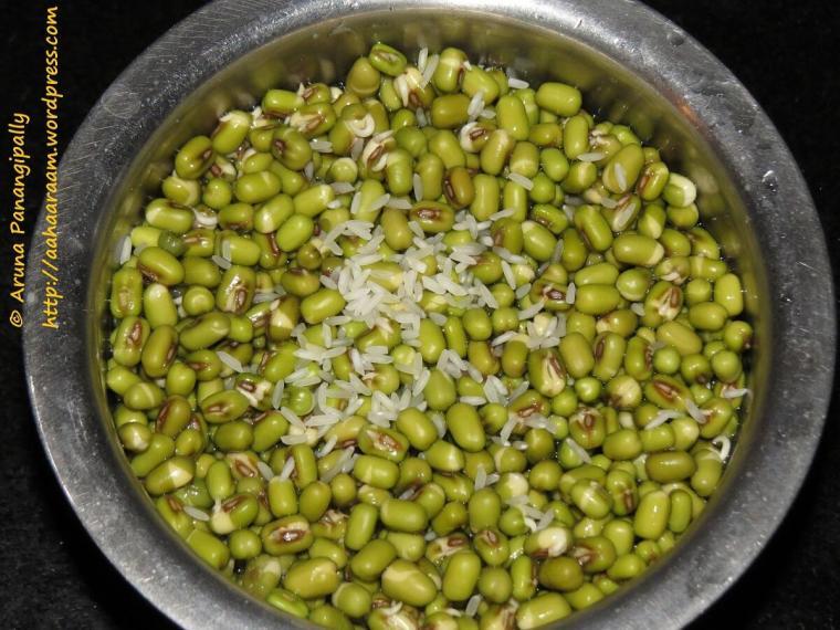 Pesarattu - Soak Moong or Pesalu and Rice Overnight