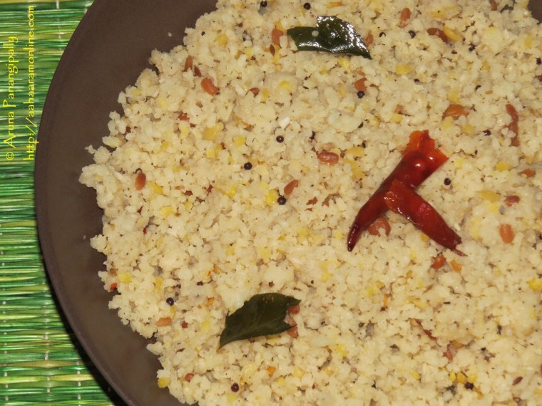 Arisi Upma - Rice Rava Upma from Tamil Nadu