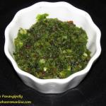 Pachi Mirapakaya Kharam Pachadi - Andhra Style Green Chilli Chutney