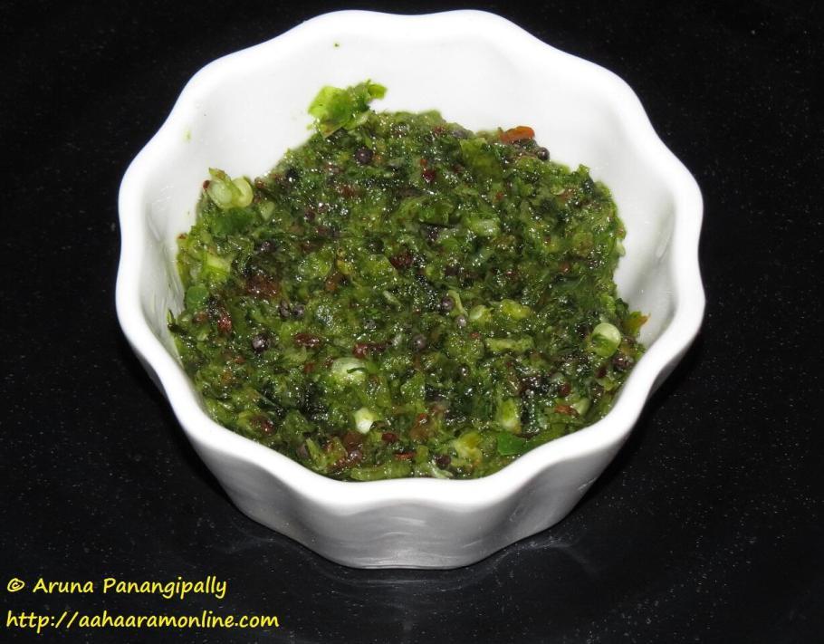 Pachi Mirapakaya Pachadi - Andhra Style Green Chilli Chutney