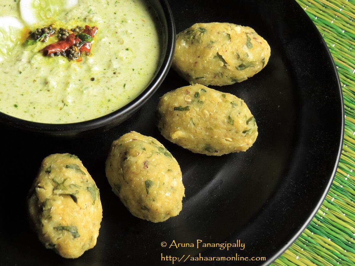Nucchina Unde - Steamed Tuvar Dal Dumplings from Karnataka