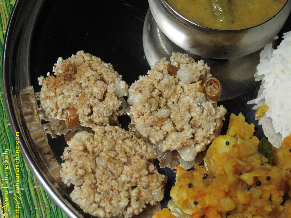 Pela Vadiyalu - Andhra Special Recipe