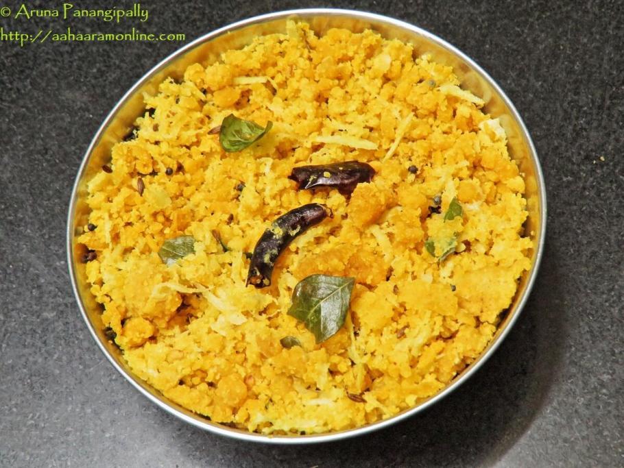 Mammidikaya Patholi - Kairichi Vatli Dal