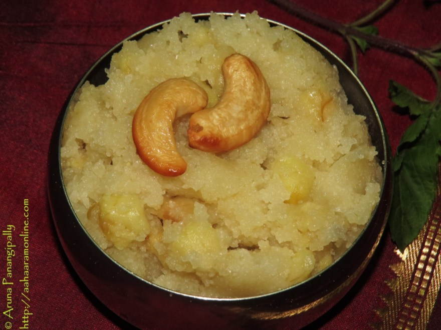 Apple Cinnamon Sheera or Suji Halwa
